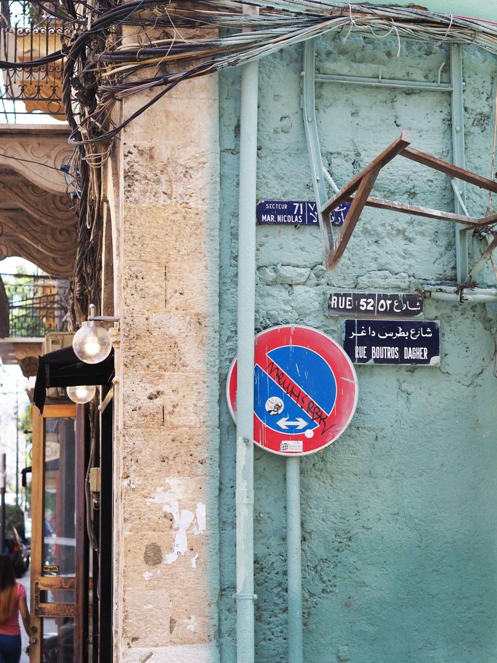 POSTKORT FRA LIBANON 15