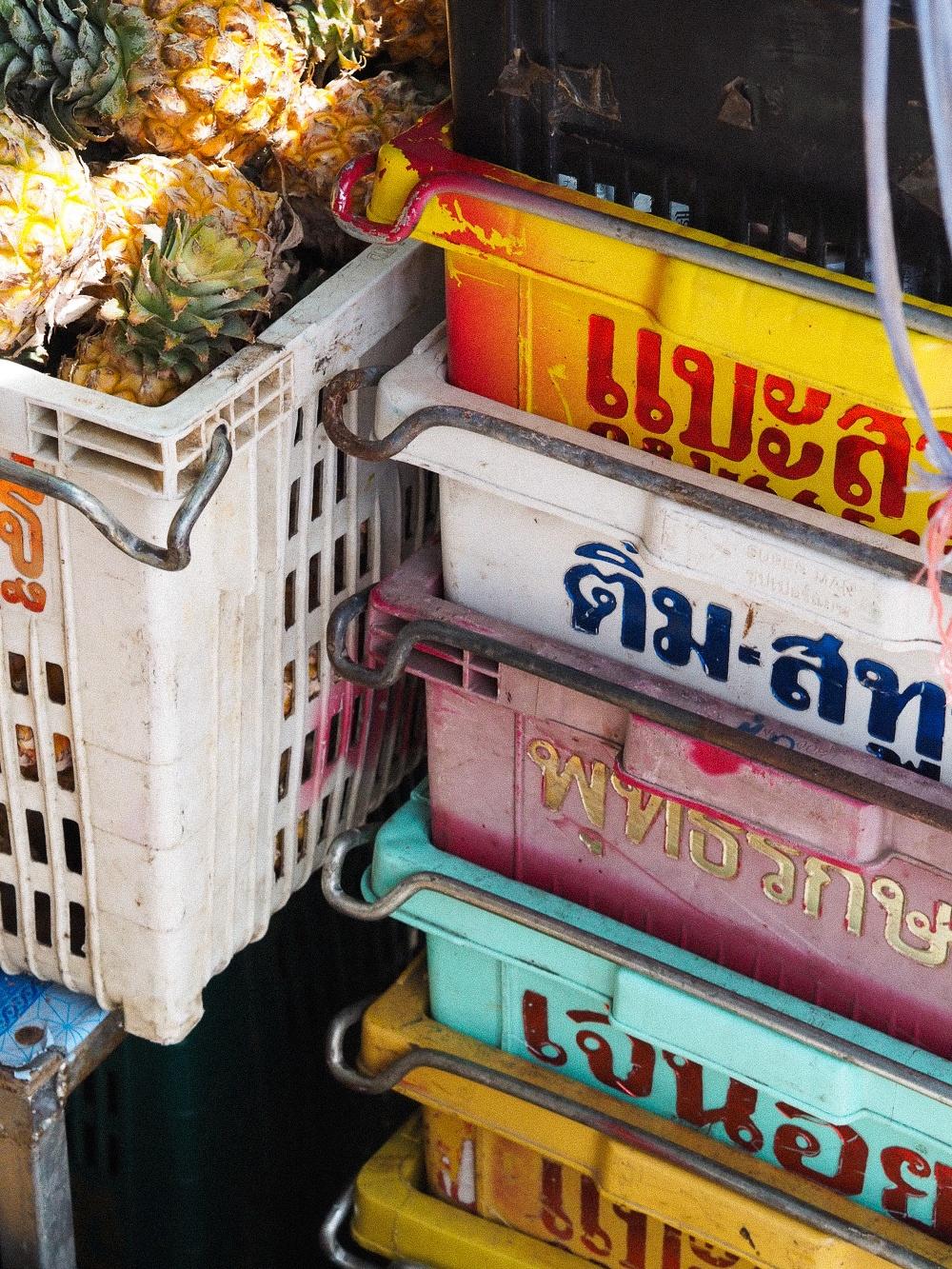 POSTKORT FRA THAILAND 15